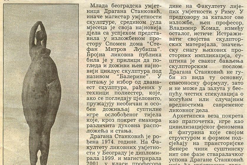 """Balerine Dragane Stanković """