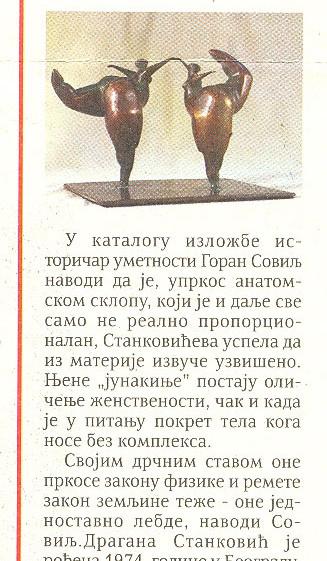 """""""Bronzane skulpture"""""""