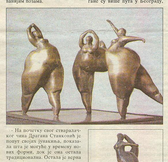 """""""Boginje koje plesu"""""""