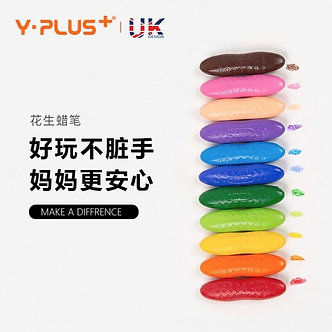Lator Yplus Crayon 12's- Peanut Series