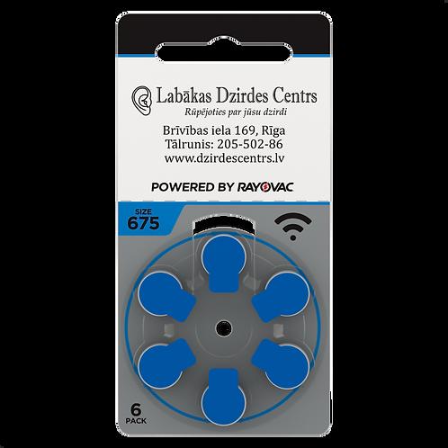 Батарейки для слуховых аппаратов - №675