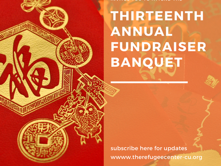 Save the Date for our 13th Annual Fundraiser Banquet