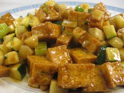 Kung Pao Tofu2