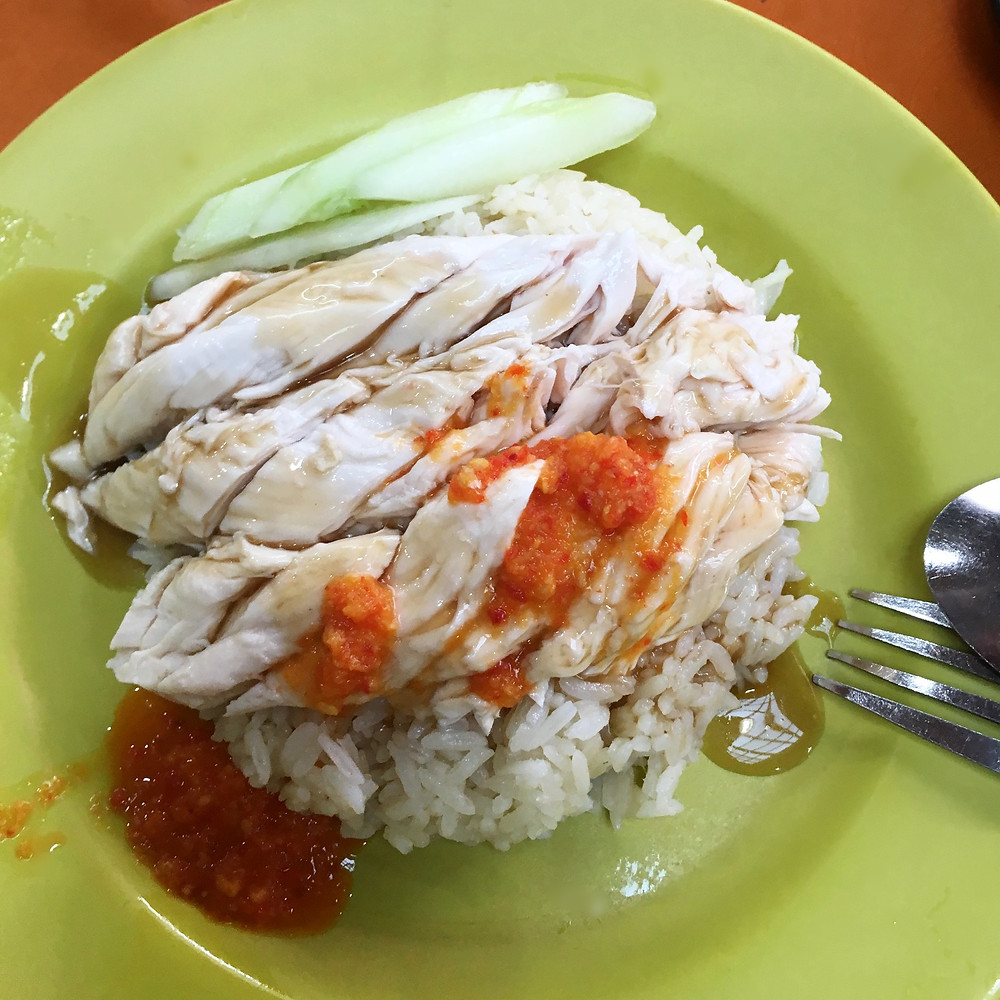 Tian Tian Hainanese Chicken and Rice