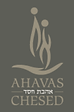 ahavas chesed logo - opt.png