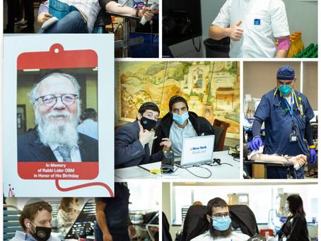 The Blood Drive Dedicated to R' Avraham Lider's Birthday