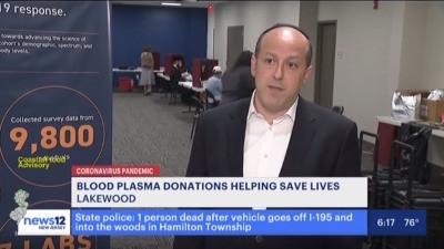 Streamline Verify is hosting Plasma Donation Drive