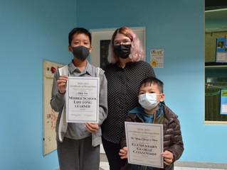 2/1 Global Citizen Award/Life Long Learner Award Winner