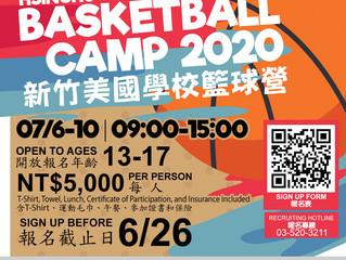 2020 Basketball Camp