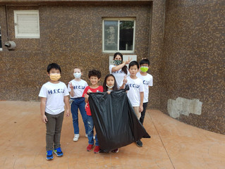 4/17 H.A.S. Clean Up Day