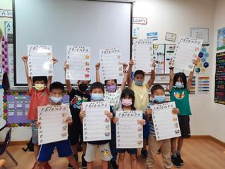 9/23 Elementary After-School Program