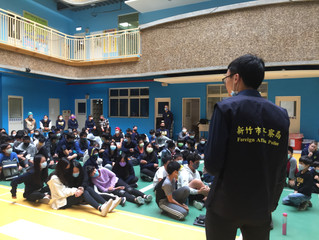 12/4 Campus Safety and Advocacy Against Terrorism