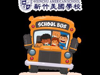 2021/2022 1st Semester School Bus Survey // 第二學期交通車問卷