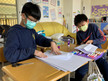 2/23 Grade 6 Class Reading Activity
