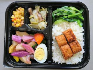 10/8  Carlton Hotel Lunch Box At HAS