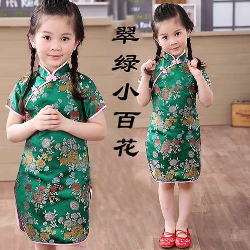 Floral Qipao Girl Cheongsam Chinese Kids Lace Dresses