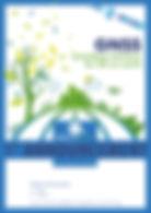 Cover_FirstAnnouncement_Summit2020.jpg