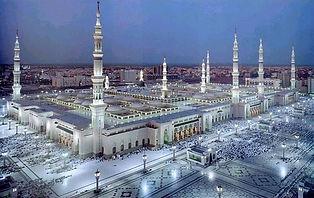 al-Nabawi.jpg
