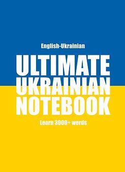 Ukrainian_edited.jpg
