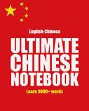 ChineseIG.jpg