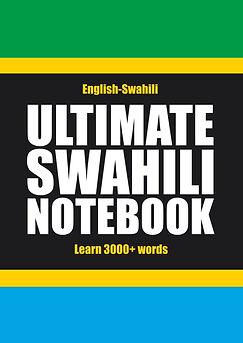 Swahili_edited.jpg