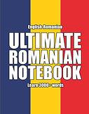 Romanian_edited.jpg