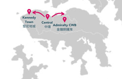 From Central to Kennedy Town & Admiralty CWB 由中環至堅尼地城及金鐘銅鑼灣