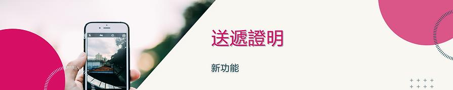 Panda page banner (6).png