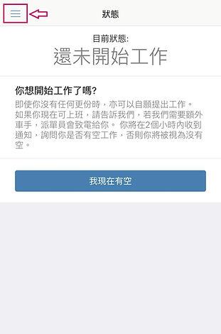 CN_STEP 1.jpg