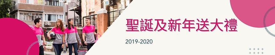 Panda page banner (2).png