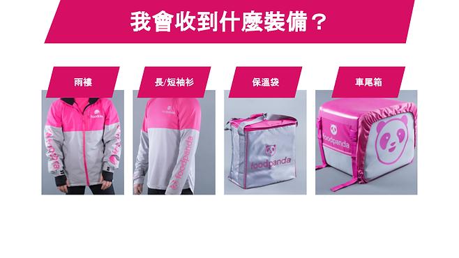 Website HK (3).png