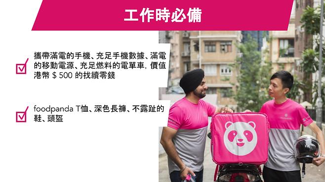 Website HK (28).png