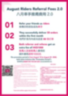 Referral Bonus + New Joiner Bonus (1).pn