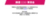 Website HK (32).png