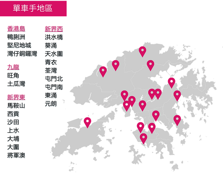 Delivery Zones (1).png