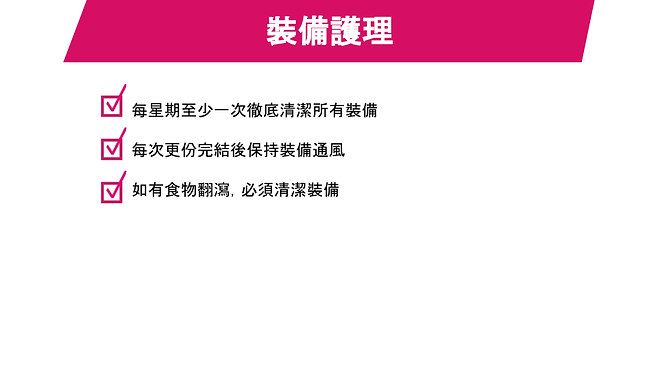 Website HK (1).png