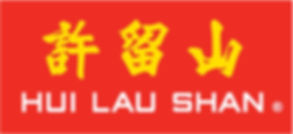 Hui_Lau_Shan_Logo.jpg