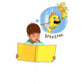 Как учить стихи и читать книги с детьми