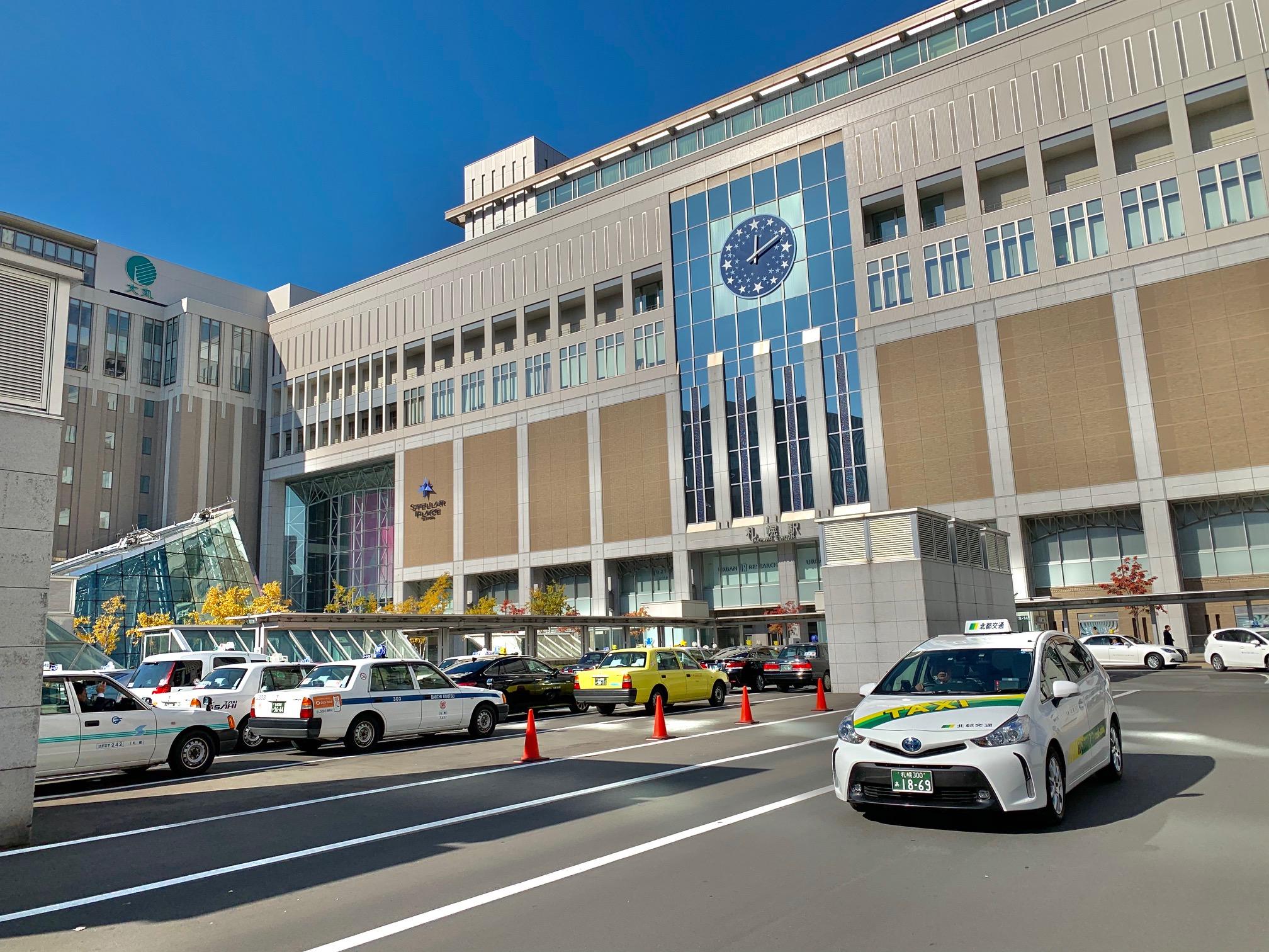 タクシー(札幌)