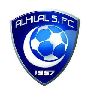 AL HILIAL