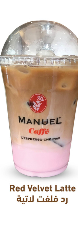 red velvet latte.jpg