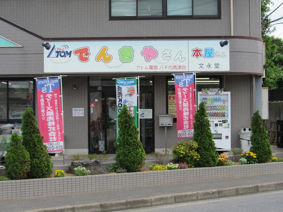 IMG_7890.JPG