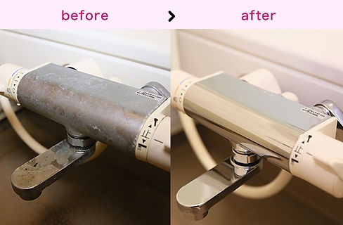 img-before-after-04.jpg