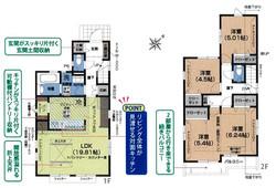 勝田台6丁目2号棟