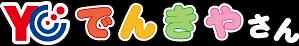 でんきやさんロゴ.png