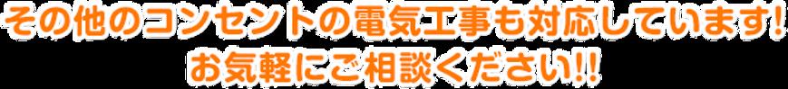 concent_service_txt01.png