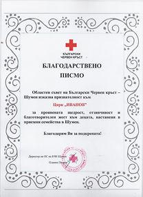SCAN0550.JPG