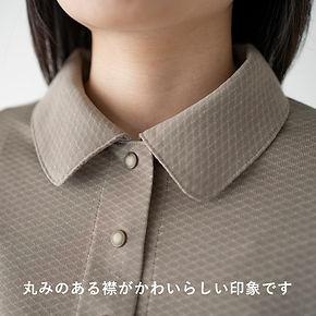 hinata_kinou_4.jpg