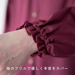 odori_kinou_2.jpg