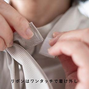 rin_kinou_2.jpg